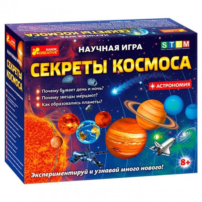 Купить Наборы для опытов и экспериментов, Ранок Научная игра Секреты космоса