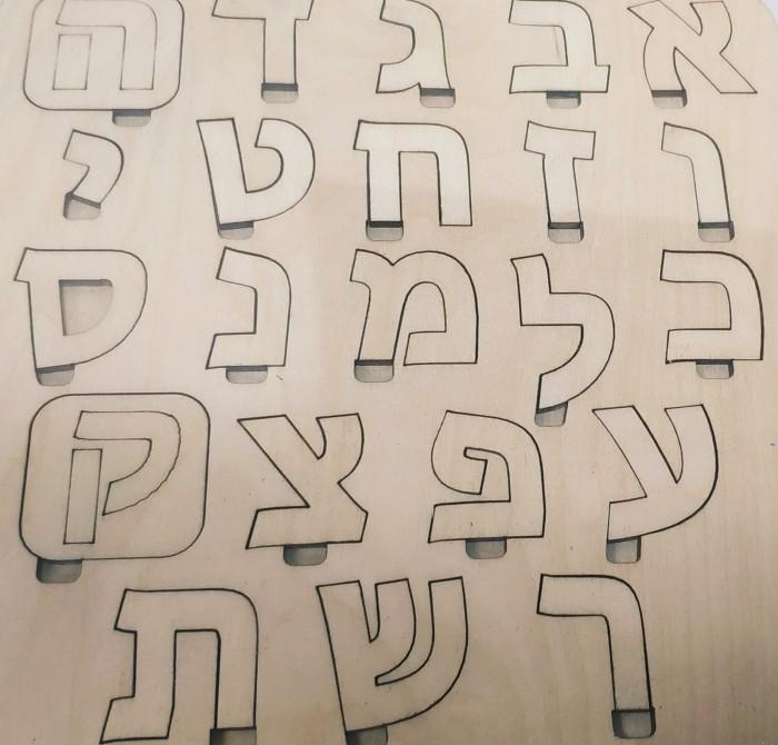 Деревянные игрушки Стеша Еврейский алфавит Обучающая игра