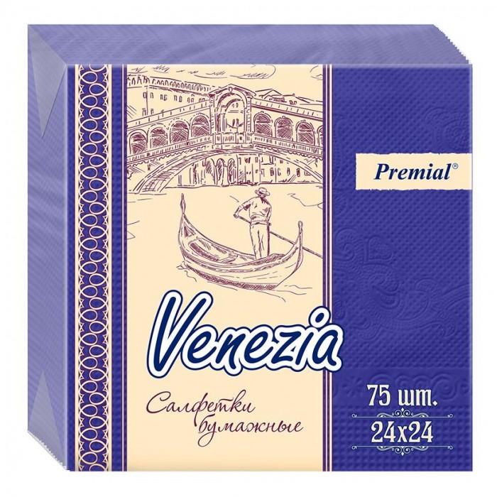 Салфетки Premial Venezia декоративные однослойные насыщенных тонов 75 шт.