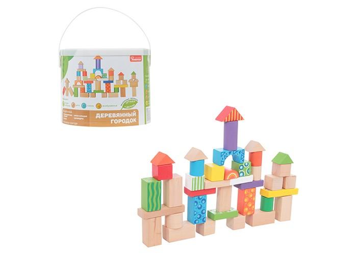 Деревянная игрушка Развитика Набор для конструирования Деревянный городок фото