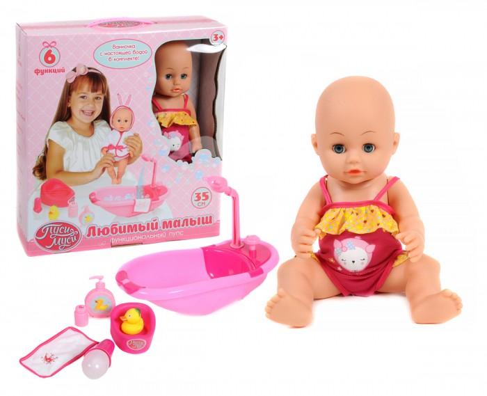 Купить Куклы и одежда для кукол, Пуси-Муси Пупс 6 функций 35 см