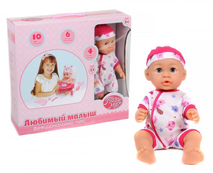 Купить Куклы и одежда для кукол, Пуси-Муси Пупс функциональный 35 см IT104879
