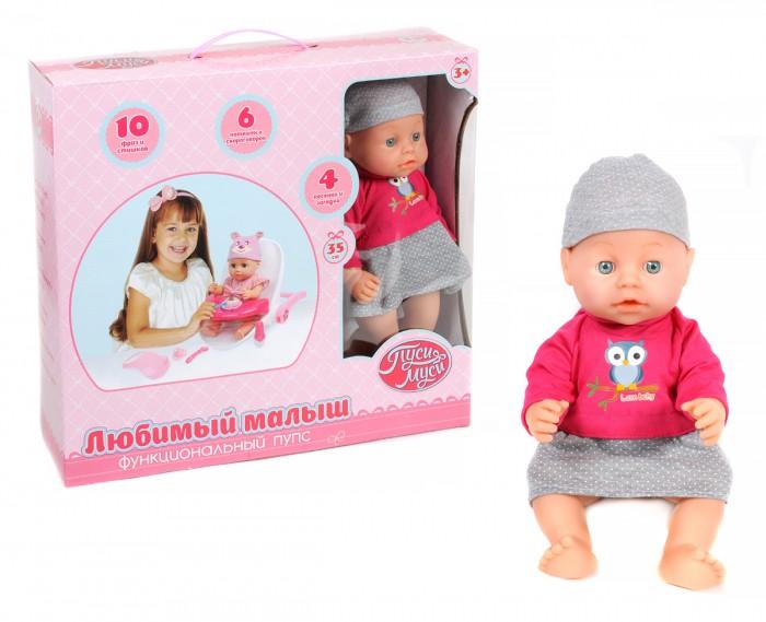 Купить Куклы и одежда для кукол, Пуси-Муси Пупс функциональный 35 см IT104880