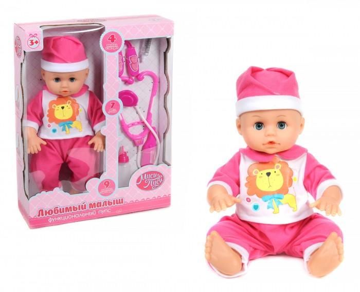 Купить Куклы и одежда для кукол, Пуси-Муси Пупс функциональный с медицинскими аксессуарами