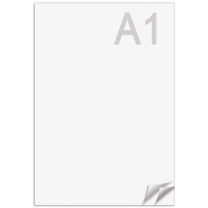 Канцелярия Brauberg Ватман А1 3 листа