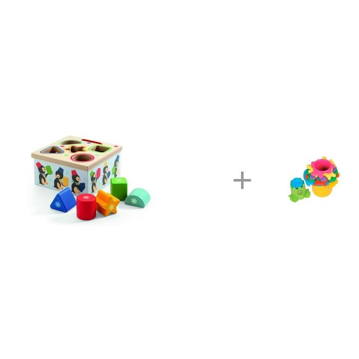 Купить Сортер Djeco Пингвины и Развивающая игрушка Maman Пирамидка 9055 в интернет магазине. Цены, фото, описания, характеристики, отзывы, обзоры