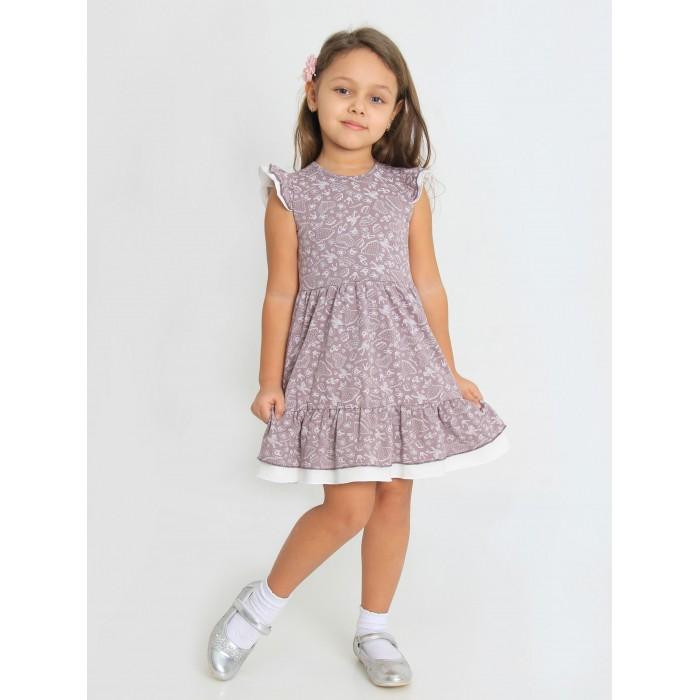 Купить Ивашка Платье для девочки Гледис-1 в интернет магазине. Цены, фото, описания, характеристики, отзывы, обзоры