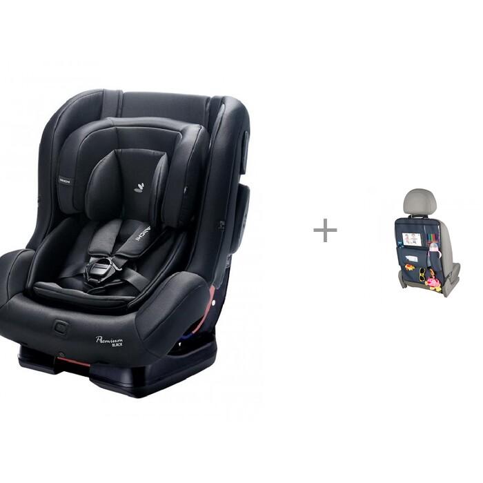 Купить Автокресло Daiichi First 7 Plus и АвтоБра Органайзер на спинку сидения А4 в интернет магазине. Цены, фото, описания, характеристики, отзывы, обзоры