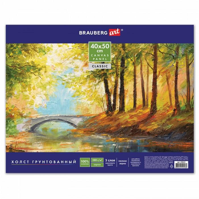 Принадлежности для рисования Brauberg Art Classic Холст на картоне грунтованный 40х50 см