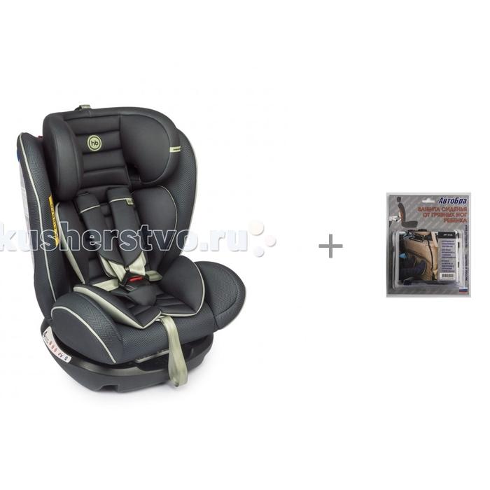 Купить Автокресло Happy Baby Spector и АвтоБра Защита спинки сиденья от грязных ног ребенка в интернет магазине. Цены, фото, описания, характеристики, отзывы, обзоры