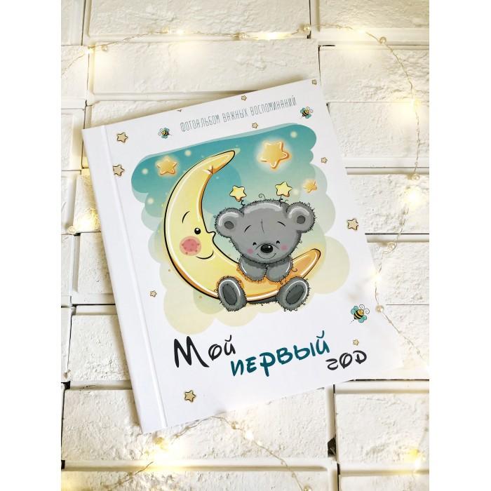 Купить Фотоальбомы и рамки, Mimishka kids Первый альбом малыша Мишка на Луне
