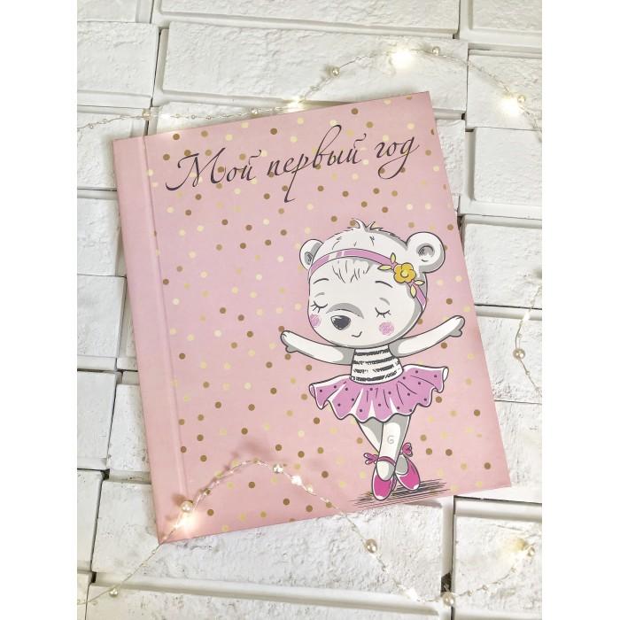 Купить Фотоальбомы и рамки, Mimishka kids Первый альбом малыша Мишка-балерина