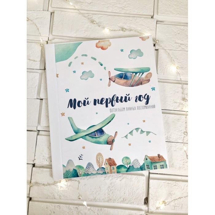 Купить Фотоальбомы и рамки, Mimishka kids Первый альбом малыша Самолетик