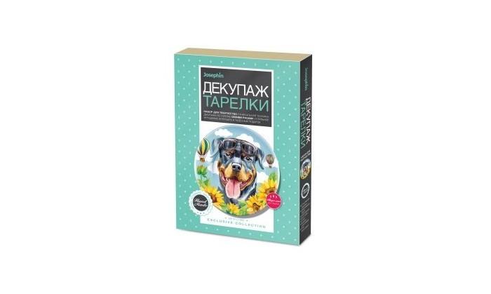 Наборы для творчества Josephin Декупаж тарелки Мечта о небе декупаж керамики dvd