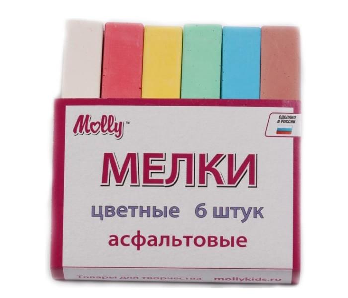 Мелки Molly для рисования цветные асфальтовые 6 шт фонарь maglite 2d синий 25 см в картонной коробке 947191