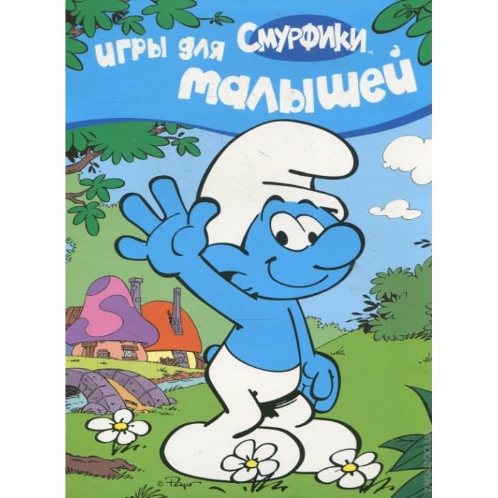 Развивающие книжки Смурфики Игры для малышей 14227
