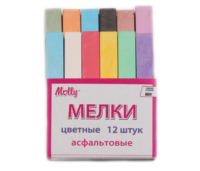 Мелки Molly для рисования асфальтовые цветные 12 шт. фонарь maglite 2d синий 25 см в картонной коробке 947191