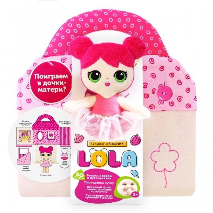 Купить Кукольные домики и мебель, Мякиши Игрушка Кукольный домик Lola