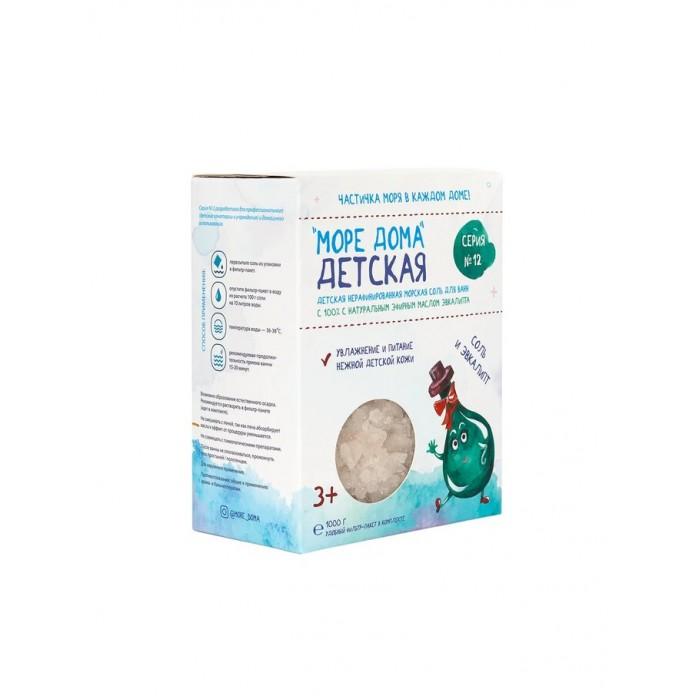 Купить Море дома Детская морская соль с эфирным маслом Соль и эвкалипт 1 кг в интернет магазине. Цены, фото, описания, характеристики, отзывы, обзоры