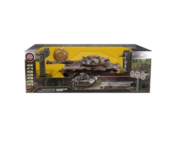 Купить Машины, Пламенный мотор Танк Т-90 с мишенью р/у 1:24