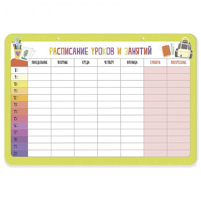 Доски и мольберты HappyLine Доска маркерная для записей с маркером Расписание