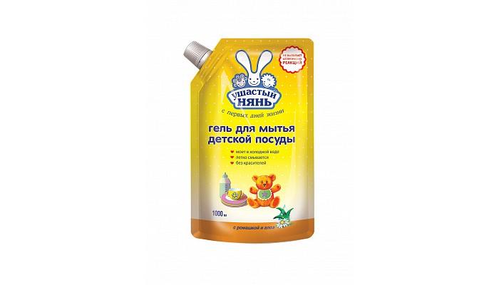 Детские моющие средства Ушастый нянь Гель для мытья детской посуды мягкая упаковка 1000 мл ушастый нянь гель для мытья детской посуды ромашка и алоэ 500 мл