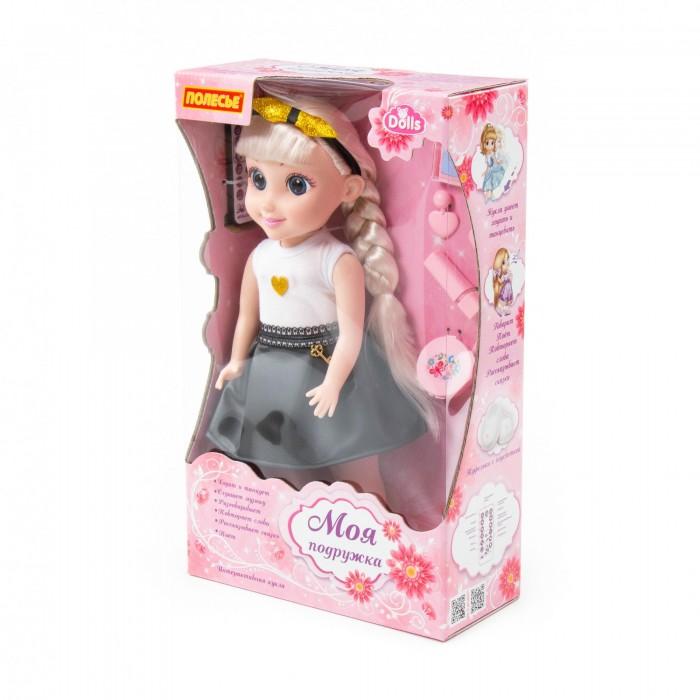 Куклы и одежда для кукол Полесье Кукла Кристина в салоне красоты 37 см