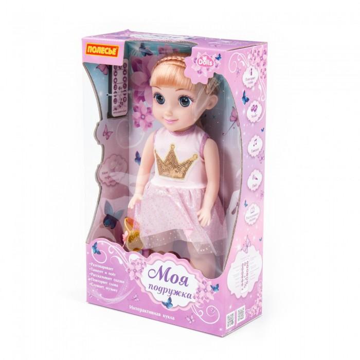 Купить Куклы и одежда для кукол, Полесье Кукла Милана на вечеринке 37 см