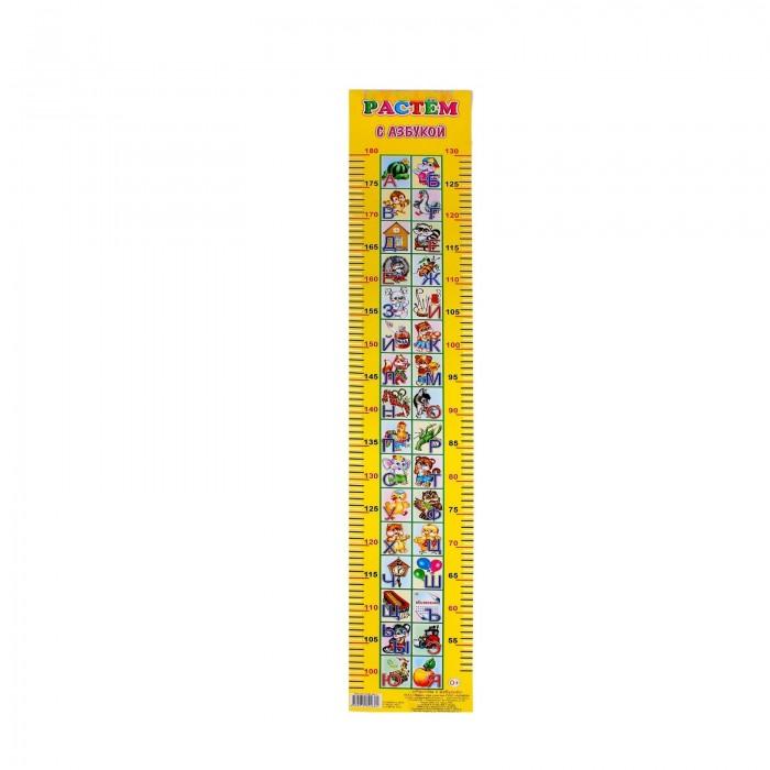 Аксессуары для детской комнаты Алфея Ростомер Растем с азбукой еврипид троянки с иллюстрациями