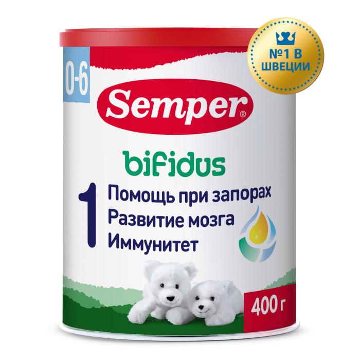 Молочные смеси Semper Молочная смесь Bifidus Nutradefense 1 0-6 мес. 400 г молочные смеси semper молочная смесь nutradefense 1 0 6 мес 400 г