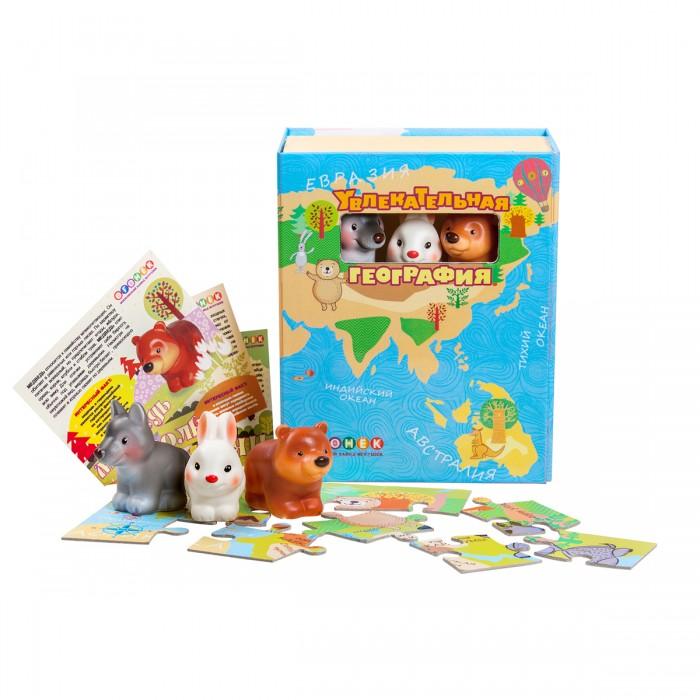 Игры для малышей Огонек Увлекательная география Европа