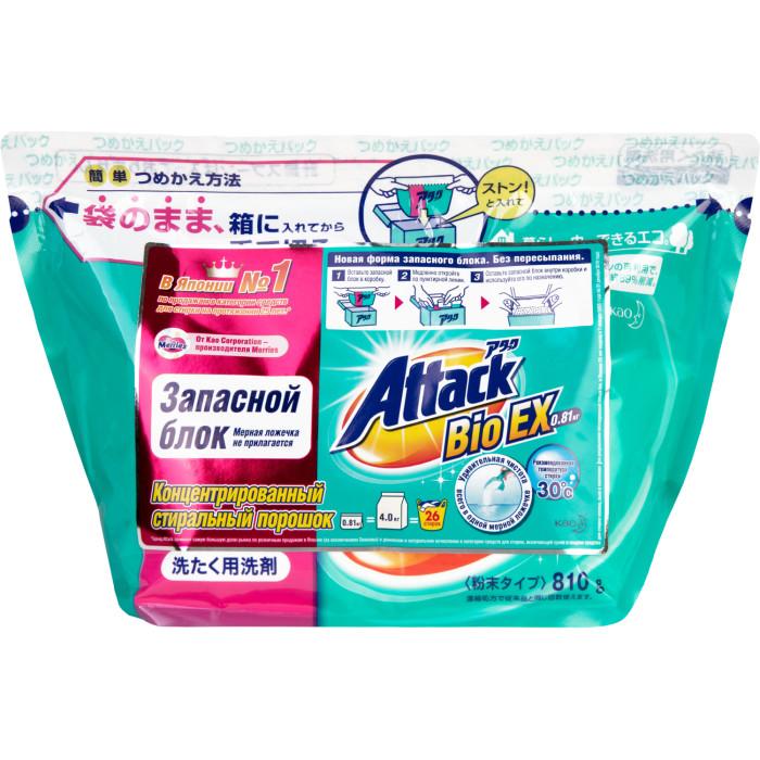 Бытовая химия Attack BioEX Концентрированный стиральный порошок сменный блок 0,81 кг бытовая химия lv концентрированный стиральный порошок для цветного белья 1 6 кг