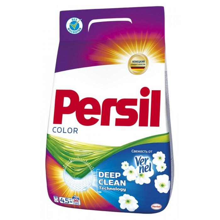 Бытовая химия Persil Стиральный порошок Колор Свежесть 4,5 кг бытовая химия lv концентрированный стиральный порошок для цветного белья 1 6 кг