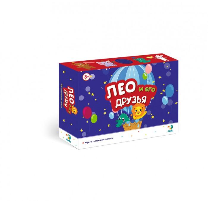 Dodo Игра на составление сюжетов Лео и его друзья