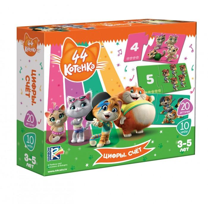 Раннее развитие Vladi toys Игра развивающая 44 Котенка Цифры. Счет