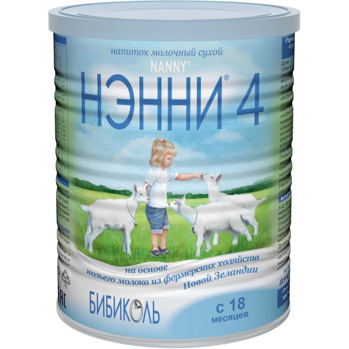 Купить Бибиколь Нэнни 4 Молочная смесь на основе козьего молока с 18 мес. 400 г в интернет магазине. Цены, фото, описания, характеристики, отзывы, обзоры