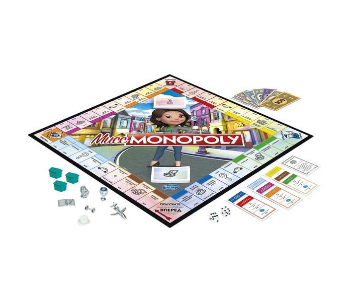 Купить Настольные игры, Monopoly Игра настольная Мисс Монополия