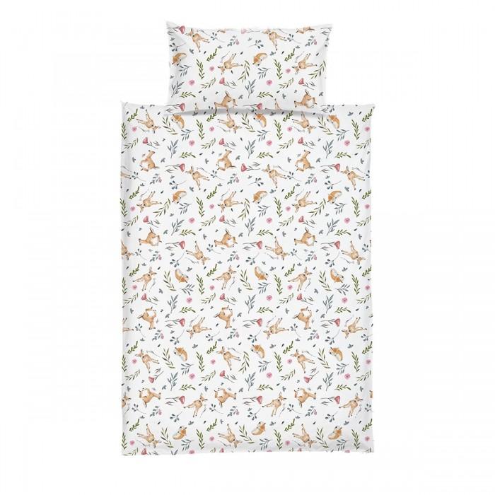 Купить Постельное белье Baby Nice (ОТК) Оленята 1.5-спальное (2 предмета) в интернет магазине. Цены, фото, описания, характеристики, отзывы, обзоры