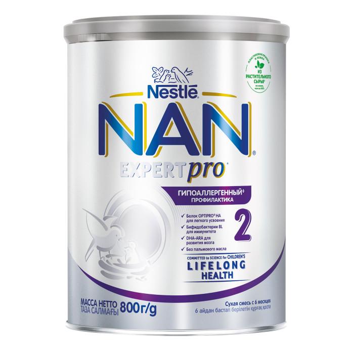 Купить NAN HA 2 Optipro Сухая гипоаллергенная смесь 800 г в интернет магазине. Цены, фото, описания, характеристики, отзывы, обзоры