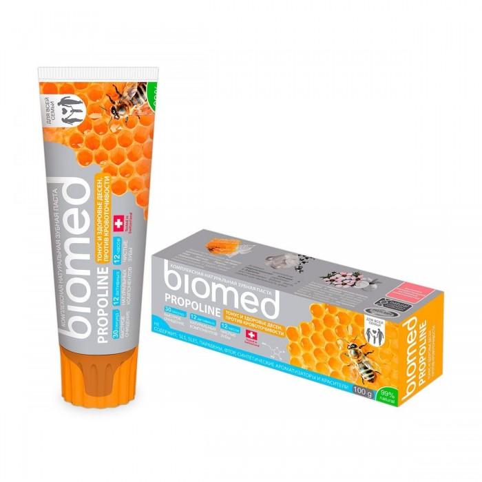 Гигиена полости рта Biomed Зубная паста Propoline 100 мл паста лассара салицилово цинковая в омске