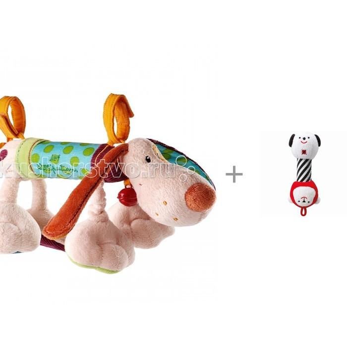 Купить Подвесные игрушки, Подвесная игрушка Lilliputiens Собачка Джеф и мягкая погремушка Combi Dumbbell Rattle & Teether