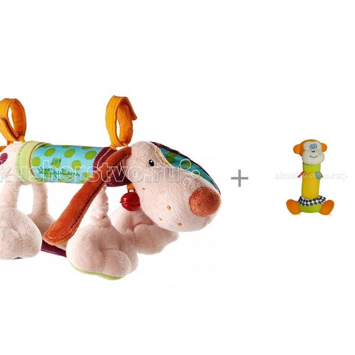 Купить Подвесные игрушки, Подвесная игрушка Lilliputiens Собачка Джеф и мягкая игрушка Bertoni (Lorelli) Квакер Бадди