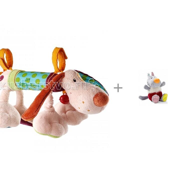 Купить Подвесные игрушки, Подвесная игрушка Lilliputiens Собачка Джеф и мягкая игрушка Волк Николас 21 см