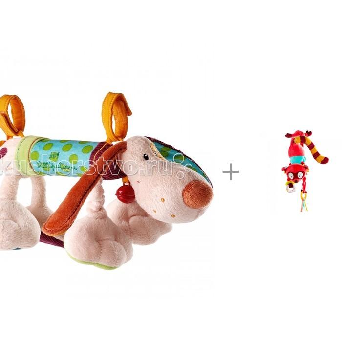Купить Подвесные игрушки, Подвесная игрушка Lilliputiens Собачка Джеф и мягкая игрушка Лемур Джордж 15 см