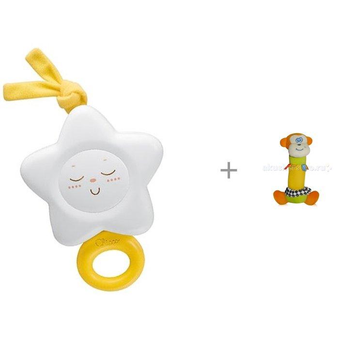 Картинка для Подвесные игрушки Chicco Звезда и мягкая игрушка Bertoni (Lorelli) Квакер Бадди