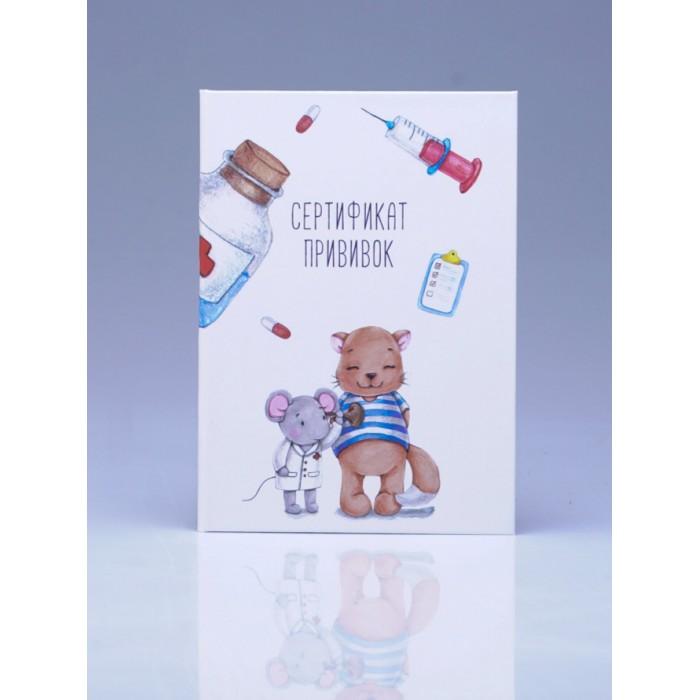 Фото - Фотоальбомы и рамки Miaworkstudio Сертификат прививок Мышки о заикании