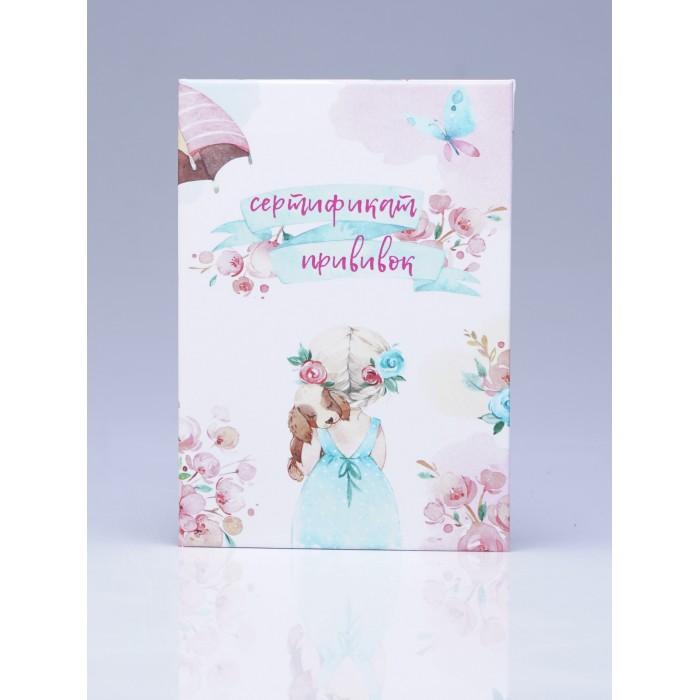 Фото - Фотоальбомы и рамки Miaworkstudio Сертификат прививок Весна демидова е сестринская помощь при хирургических заболеваниях учебник
