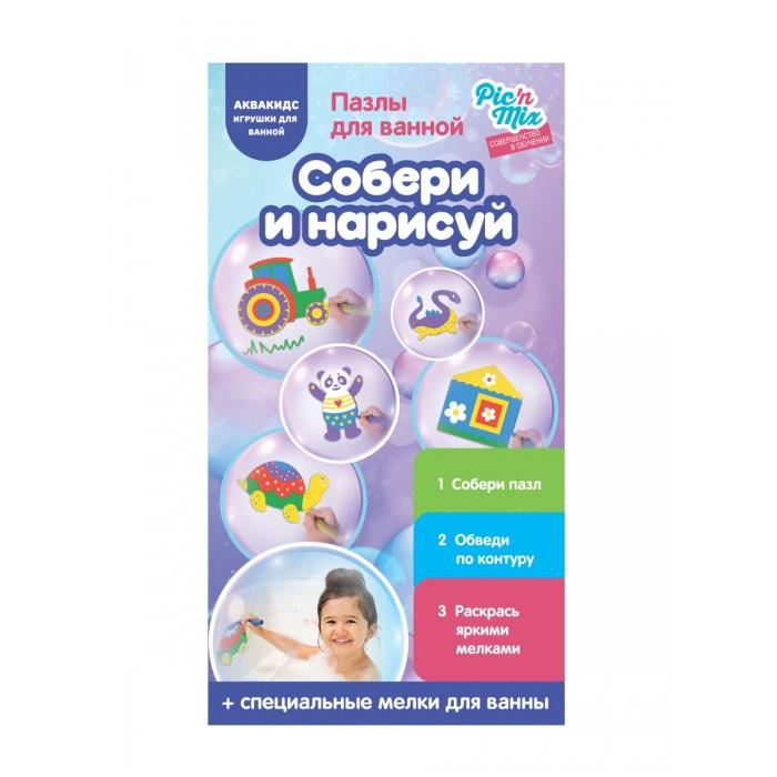 Купить Pic`n Mix Обучающая игра Собери и нарисуй в интернет магазине. Цены, фото, описания, характеристики, отзывы, обзоры