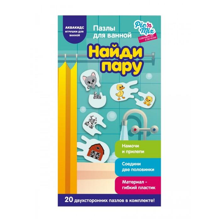 Игры для малышей Pic`n Mix Обучающая игра Найди пару