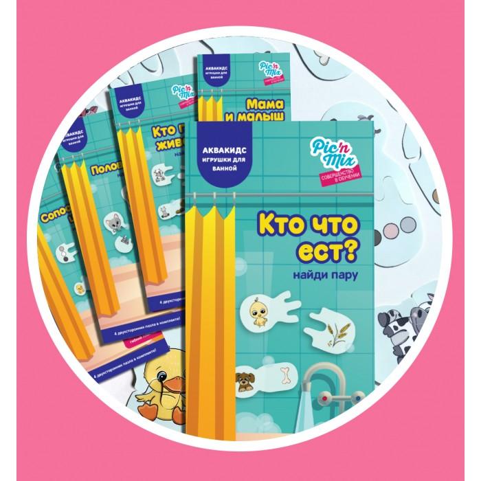 Фото - Игры для малышей Pic`n Mix Обучающая игра Найди пару: Кто что ест? пластиковое лото для малышей что в корзинке найди половинку